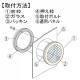 篠原電機 アルミ窓枠 AMY型 丸型タイプ IP55 金網入りガラス AMY-120AT 画像2