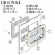 篠原電機 アルミ窓枠 プレス製汎用タイプ APY型(角型) IP55 強化ガラス APY-4040K 画像2