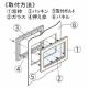 篠原電機 アルミ窓枠 AKY型(角型) 17インチ型ディスプレイ対応 AKY-3730KT 画像2
