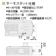 篠原電機 カバー付スペースヒーター 標準タイプ 2点取付 220V200W サーモスタット付 鋼板製 SHC2-2220-OH 画像4