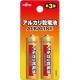 富士通 アルカリ乾電池 単3形 2個パック ブリスターパック