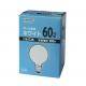 YAZAWA(ヤザワ) ボール電球60W形ホワイト GW100V57W70 画像3