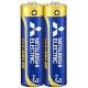 三菱 アルカリ乾電池 長持ちハイパワー EXシリーズ 単3形 2本パック×200セット