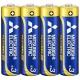三菱 アルカリ乾電池 長持ちハイパワー EXシリーズ 単3形 4本パック