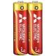 三菱 アルカリ乾電池 長持ちパワー Gシリーズ 単3形 2本パック