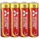 三菱 アルカリ乾電池 長持ちパワー Gシリーズ 単3形 4本パック