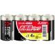 三菱 マンガン乾電池(黒) 単1形 4本パック R20PUD/4S