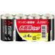 三菱 マンガン乾電池(黒) 単2形 4本パック R14PUD/4S