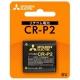 三菱 カメラ用リチウム電池 6V 1本パック CR-P2D/1BP 画像1