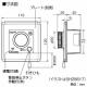 パナソニック 住宅用火災警報器 けむり当番 2種 壁埋込型 AC100V端子式・連動親器 警報音・音声警報機能付 検定品 SHK28617 画像2