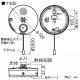 パナソニック 住宅用火災警報器 ねつ当番 露出型 薄型 定温式 電池式・移報接点付 警報音・音声警報機能付 検定品 SHK38153 画像2