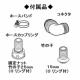 RYOBI(リョービ) 水中汚水ポンプ 最大吐出量:110L/min 周波数:60Hz(西日本専用) RMG-300060HZ 画像4
