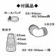 RYOBI(リョービ) 水中汚水ポンプ 最大吐出量:150L/min 周波数:60Hz(西日本専用) RMG-400060HZ 画像4