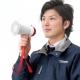 YAZAWA(ヤザワ) ハンドメガホンミニ 5W Y01HM05WH 画像5