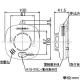 ホーチキ 住宅用火災報知機 単独型 煙式(光電式2種) 壁掛け・天井付け共用型 電池式 ブザー+音声タイプ 自動試験機能付 SS-2LS-10HCCA 画像2
