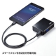 サンワサプライ LEDライト付モバイルバッテリー デジタル電池残量表示 5200mAh ブラック BTL-RDC9BK 画像5