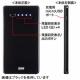 サンワサプライ スマートフォン・タブレット用薄型モバイルバッテリー USB出力ポート2ポート搭載 ブラック BTL-RDC7BK 画像3