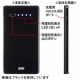 サンワサプライ スマートフォン・タブレット用薄型モバイルバッテリー USB出力ポート2ポート搭載 レッド BTL-RDC7R 画像3