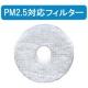 バクマ工業 樹脂製プッシュ式レジスター PM2.5対応+空気清浄フィルター+断熱シート付 自然給気用 操作部着脱式 壁面・天井面取付兼用型 REPD-100JFK-PM 画像4