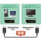 サンワサプライ DisplayPortケーブル 1m ブラック KC-DP1K 画像2