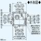 パナソニック PTCセラミックヒーター ユニットバス専用 天井埋込形 電動ダンパー付 3室換気用 照明スイッチ取付可能形 単相100V 適用パイプ:φ100mm 埋込寸法:420mm角 FY-13UGTS4D 画像2