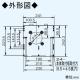 パナソニック PTCセラミックヒーター 局所換気専用 壁取付形 1室換気用 予備暖房・連続換気付 単相200V FY-24UW5 画像4