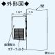 パナソニック PTCセラミックヒーター 局所換気専用 壁取付形 換気扇連動タイプ 予備暖房付 単相200V FY-24UWL5 画像3