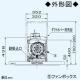 パナソニック センターフード DCモータータイプ エコナビ搭載 24時間・局所換気兼用 適用パイプ:φ150mm FY-9DCE2X 画像3