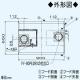 パナソニック サイドフード DCモータータイプ 右壁設置用 エコナビ搭載 24時間・局所換気兼用 適用パイプ:φ150mm FY-9DPE2RX 画像2