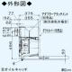 パナソニック サイドフード DCモータータイプ 右壁設置用 エコナビ搭載 24時間・局所換気兼用 適用パイプ:φ150mm FY-9DPE2RX 画像3