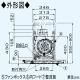 パナソニック サイドフード DCモータータイプ 右壁設置用 エコナビ搭載 24時間・局所換気兼用 適用パイプ:φ150mm FY-9DPE2RX 画像4