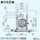パナソニック サイドフード ACモータータイプ 左壁設置用 24時間・局所換気兼用 適用パイプ:φ150mm FY-9DPG2L-S 画像3
