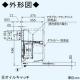 パナソニック サイドフード ACモータータイプ 左壁設置用 24時間・局所換気兼用 適用パイプ:φ150mm FY-9DPG2L-S 画像4