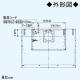 パナソニック 洗浄機能付きフラット形レンジフード エコナビ搭載 24時間・局所換気兼用 90cm幅 適用パイプ:φ150mm FY-90DWD3-S 画像3