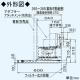 パナソニック スマートスクエアフード 調理機器連動タイプ 24時間・局所換気兼用 3段速調付 60cm幅 適用パイプ:φ150mm ブラック FY-6HGC4-K 画像3