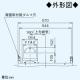 パナソニック スマートスクエアフード 調理機器連動タイプ 24時間・局所換気兼用 3段速調付 60cm幅 適用パイプ:φ150mm ブラック FY-6HGC4-K 画像5