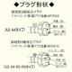 パナソニック スマートスクエアフード 排気形 公共住宅用(BL排気3型)  3段速調付 60cm幅 適用パイプ:φ150mm ブラック FY-6HZC4A3-K 画像2