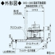 パナソニック スマートスクエアフード 給気シャッター連動形 公共住宅用(BL排気3型)  3段速調付 60cm幅 適用パイプ:φ150mm ブラック FY-6HZC4S3-K 画像5