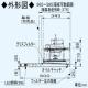 パナソニック スマートスクエアフード 給気シャッター連動形 公共住宅用(BL排気4型)  3段速調付 60cm幅 適用パイプ:φ150mm ブラック FY-6HZC4S4-K 画像5