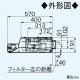 パナソニック 浅形レンジフード ターボファンタイプ 局所換気専用 角ダクト接続形 60cm幅 排気口寸法:300×110mm FY-60HF4 画像3
