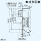 パナソニック 浅形レンジフード 丸ダクト接続形 右排気タイプ 局所換気専用 3段速調付 60cm幅 適用パイプ:φ150mm シティブラック FY-60HJR3M-K 画像3