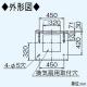 パナソニック キッチンフード スタンダードタイプ 背面排気 組立式 60cm幅 鋼板製 FY-60H2 画像2