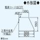 パナソニック キッチンフード スタンダードタイプ 背面排気 組立式 60cm幅 鋼板製 FY-60H2 画像3