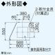 パナソニック キッチンフード スタンダードタイプ 右側面排気 組立式 60cm幅 鋼板製 FY-60H2M 画像3