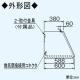 パナソニック キッチンフード スイッチ付・換気扇連動タイプ 背面排気 組立式 60cm幅 鋼板製 FY-60HS2 画像3