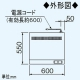 パナソニック キッチンフード スイッチ付・換気扇連動タイプ 背面排気 組立式 60cm幅 鋼板製 FY-60HS2 画像4