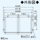 パナソニック レンジフード用アダプターアタッチメント 後・横排気用 FY-AS615 画像2