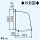 パナソニック レンジフード用アダプターアタッチメント 後・横排気用 FY-AS615 画像3