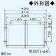 パナソニック スマートスクエアフード用幕板 60cm幅 対応吊戸棚高さ:70cmタイプ シルバー FY-MH666D-S 画像2