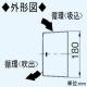 パナソニック 部屋干しファン 《せんたく日和》 壁・天井面取付兼用 洗濯物量:3kg 専用リモコン付属 FY-07SB 画像3